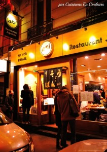 aki-211x300 - Aki, le meilleur Okonomiyaki de Paris