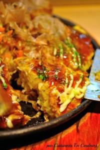 okonomiyaki-200x300 - Aki, le meilleur Okonomiyaki de Paris