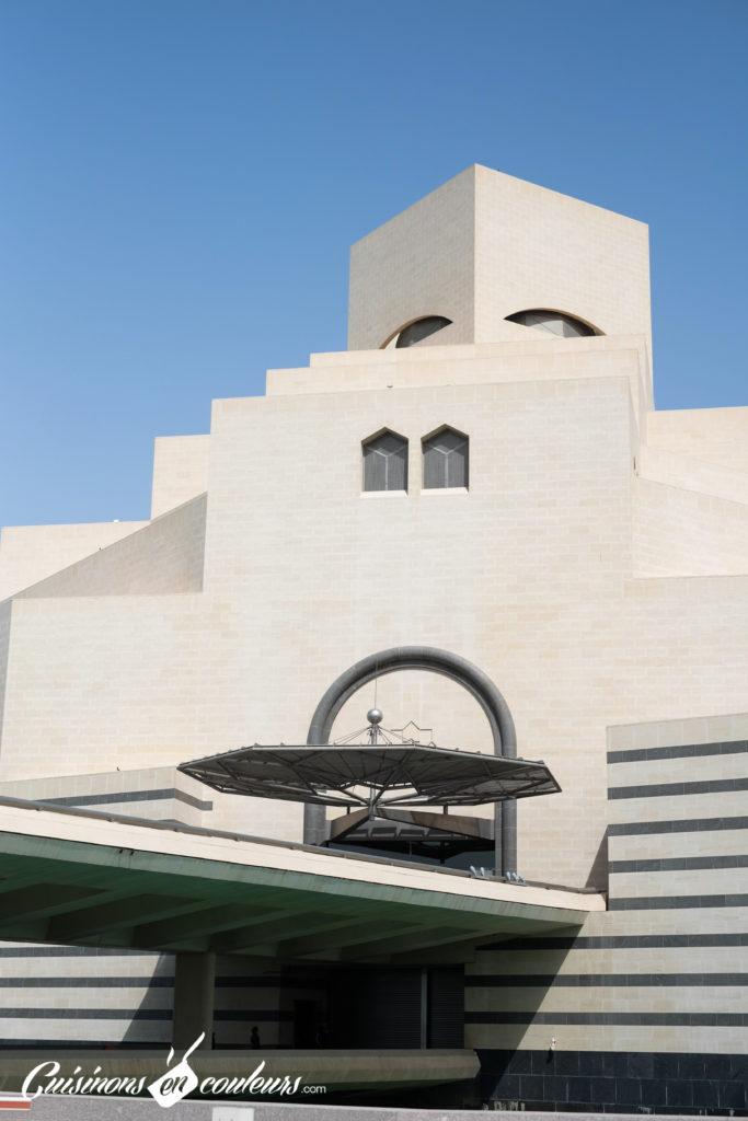 Qatar-1-683x1024 - Trois jours à la découverte du Qatar